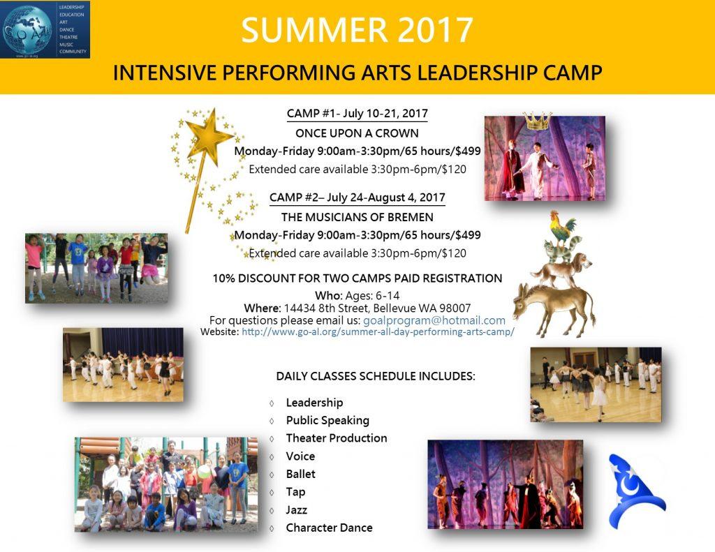 Summer 2017 Flyer_