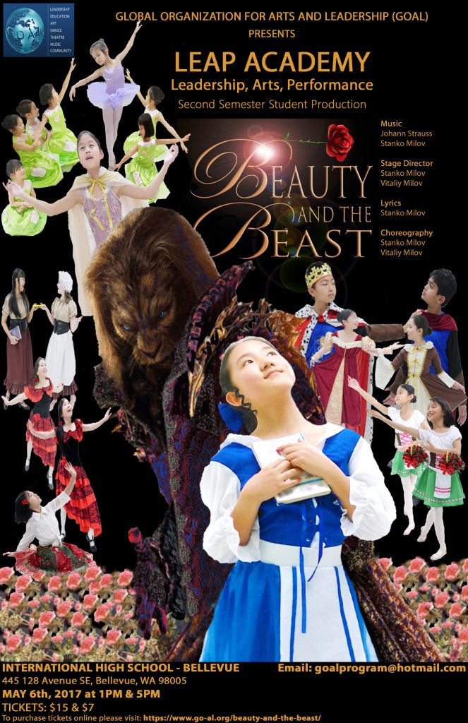 Beauty and the Beast 11x17 Poster